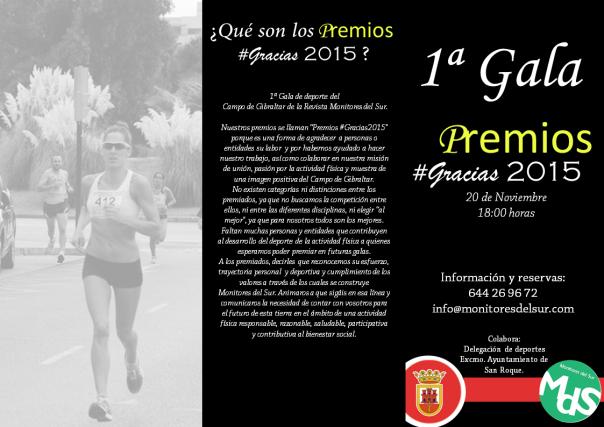 premiosgracias2015