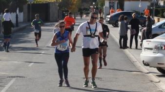 II Trail El Bosque-137